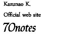 河合一尚公式サイト『70notes』
